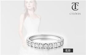 CTloves 戒指多少钱一枚